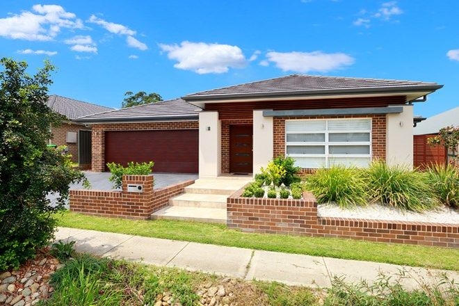 Picture of 10 Wattleridge Crescent, KELLYVILLE NSW 2155