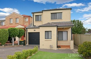 Picture of 83A Wilson Road, Acacia Gardens NSW 2763
