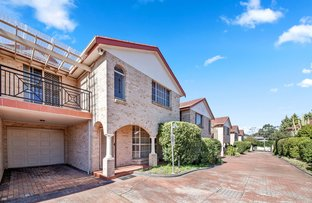 Picture of 5/2 Turvey Street, Padstow NSW 2211