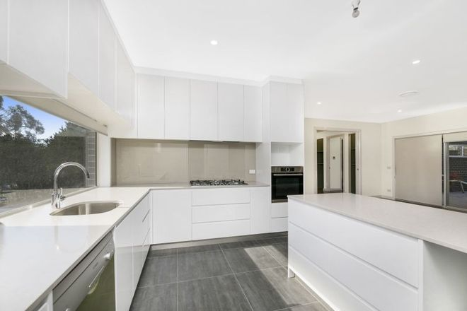 Picture of 15 Blake Place, MAWSON ACT 2607