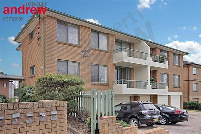 Picture of 3/31 Unara Street, CAMPSIE NSW 2194