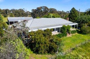 Picture of 33 High Range Lane, High Range NSW 2575