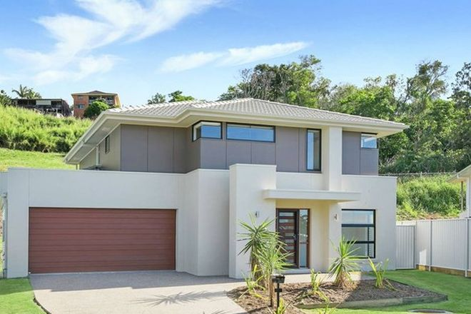 Picture of 40 Lorikeet Drive, TWEED HEADS SOUTH NSW 2486