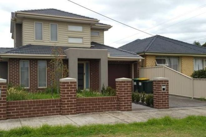 Picture of 2/12A Walter Street, ST ALBANS VIC 3021
