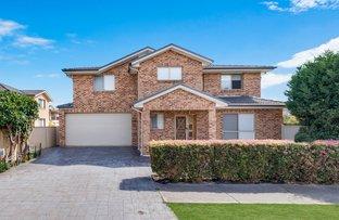 Picture of 15A Casula Road, Casula NSW 2170