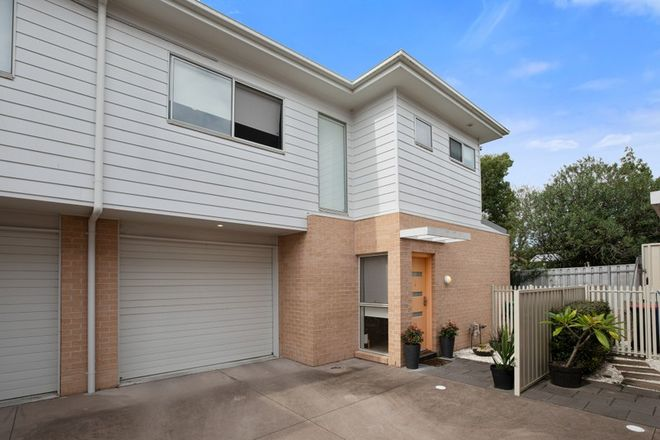 Picture of 6/150 George Street, EAST MAITLAND NSW 2323