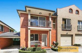 3/20 Gipps Street, Bardwell Valley NSW 2207