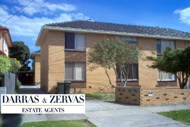 Picture of 8/10 Daly Street, OAKLEIGH EAST VIC 3166
