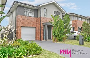 Picture of 41 Rolla Road, Glenfield NSW 2167