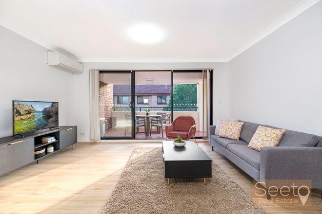 Picture of 31/38 Marlborough  Road, HOMEBUSH WEST NSW 2140