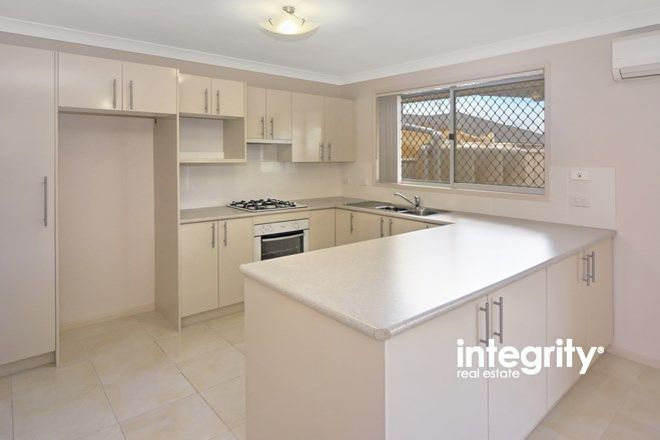 Picture of 4/13 Hannah Place, WORRIGEE NSW 2540