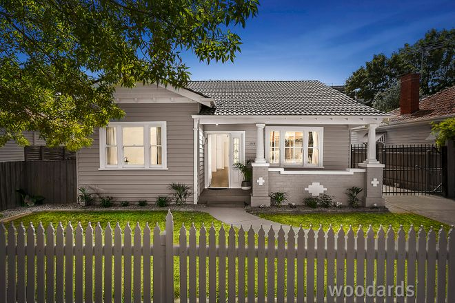 Picture of 109 Carlisle Crescent, HUGHESDALE VIC 3166
