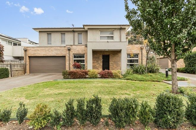 Picture of 1/5 Old Plenty  Road, SOUTH MORANG VIC 3752