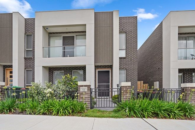 Picture of 53 Central Ave, ORAN PARK NSW 2570