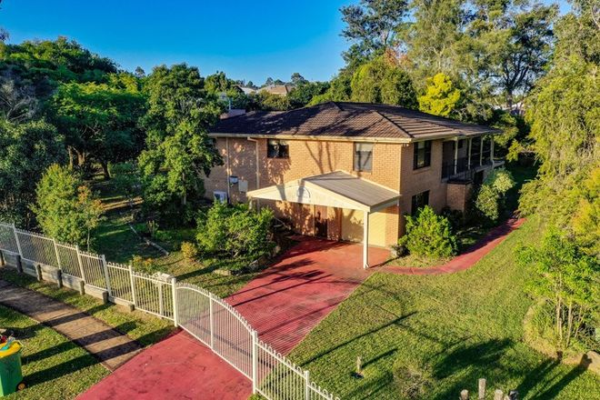 Picture of 68 Dundonald Road, HAMLYN TERRACE NSW 2259