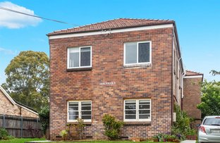 Picture of 5 Constitution Road, Dulwich Hill NSW 2203