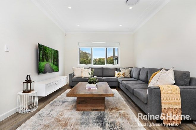 Picture of 189 Stoney Creek Road, BEVERLY HILLS NSW 2209