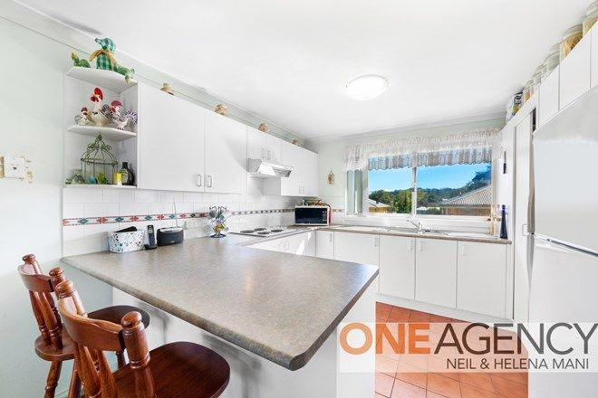 Picture of 3/21 Melbourne Street, EAST GOSFORD NSW 2250