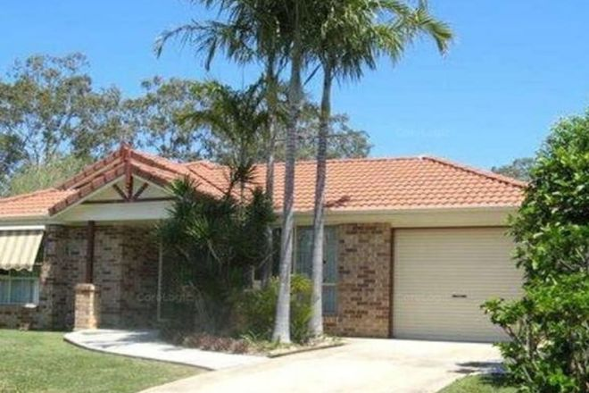Picture of 8 Ballymore court, UPPER CABOOLTURE QLD 4510