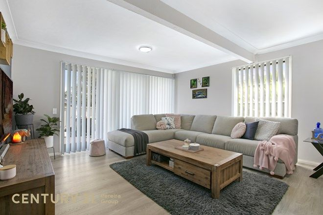 Picture of 6 Topaz Place, EAGLE VALE NSW 2558