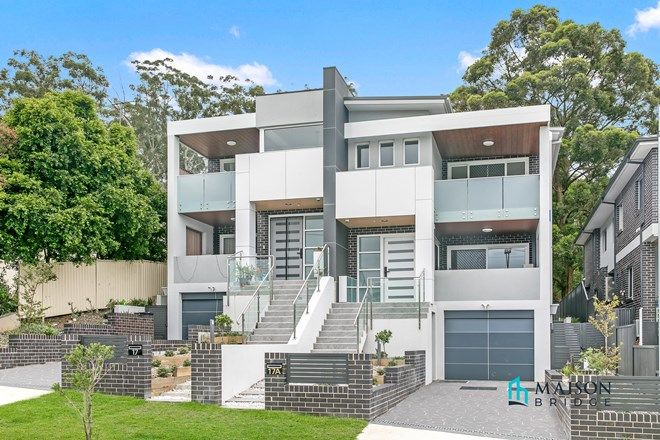 Picture of 17A Warwick Road, DUNDAS VALLEY NSW 2117