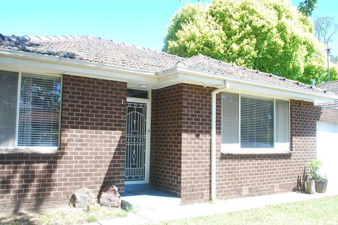 Picture of 1/2-4 Munro Avenue, MOUNT WAVERLEY VIC 3149