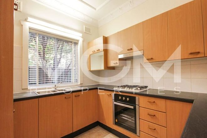 Picture of 85 Maloney Street, EASTLAKES NSW 2018