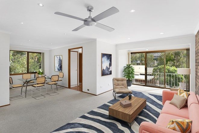 Picture of 60A Derribong Drive, CORDEAUX HEIGHTS NSW 2526
