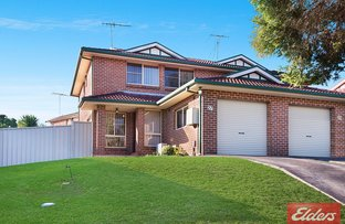 Picture of 27 Capricorn Road, Kings Langley NSW 2147