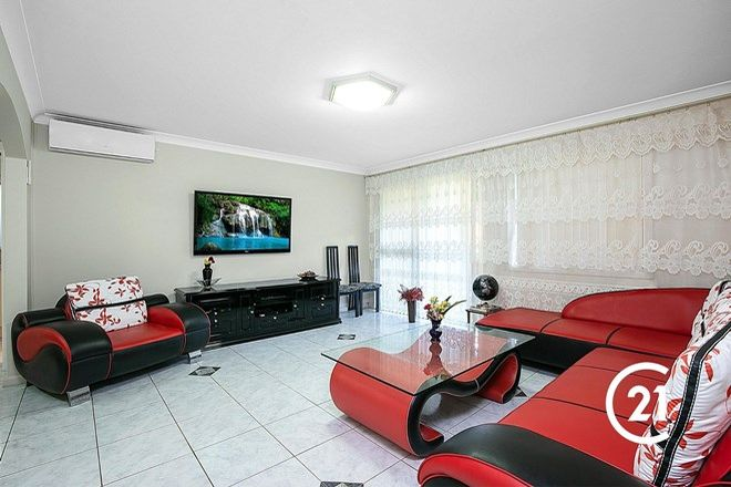 Picture of 25 Janice Street, SEVEN HILLS NSW 2147