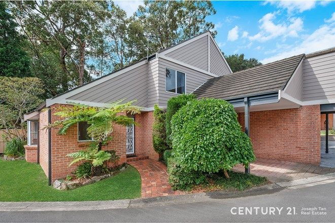 Picture of 27/30-34 Greenoaks Avenue, CHERRYBROOK NSW 2126