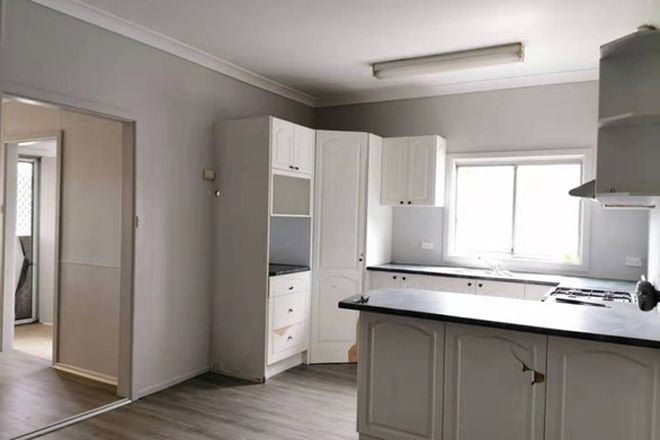 Picture of 7 Newton St, GUILDFORD WEST NSW 2161