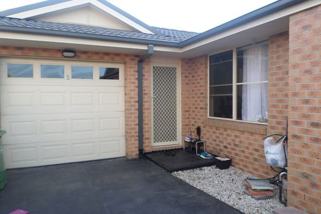 Picture of 3/11 Blair Street, BROADMEADOWS VIC 3047