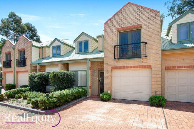 5/197 Epsom Road, CHIPPING NORTON NSW 2170