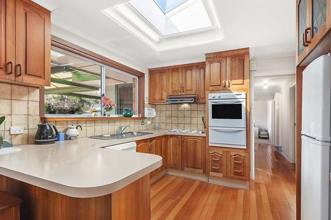 Picture of 33 Burn Street, DOWNER ACT 2602