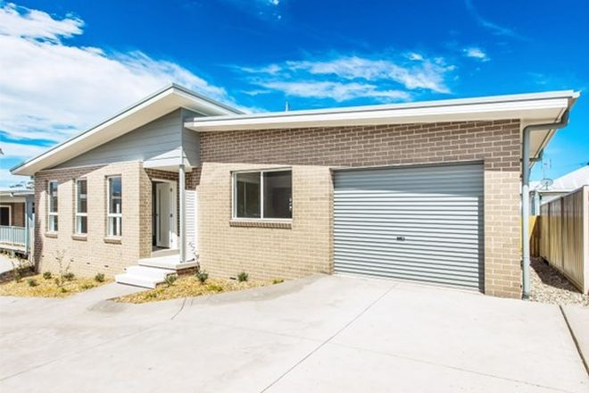 Picture of 2/29 Jutland Avenue, WOLLONGONG NSW 2500