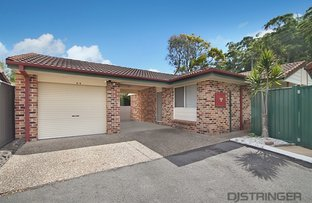 Picture of 2/5 Cabernet Court, Tweed Heads South NSW 2486