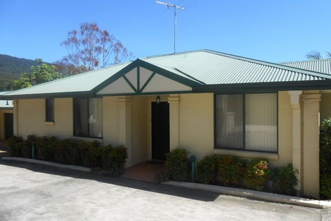Picture of 2/232 Princes Highway, BULLI NSW 2516