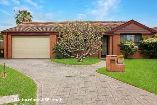 Picture of 9 Citron Place, OAKHURST NSW 2761