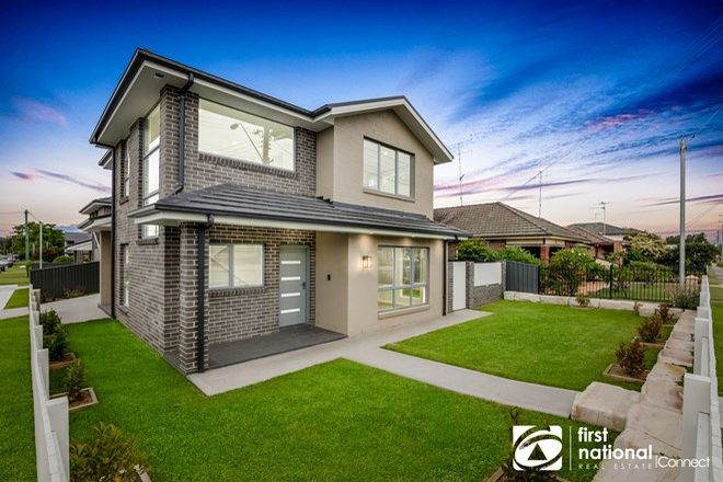 Picture of 2/24 March St, RICHMOND NSW 2753