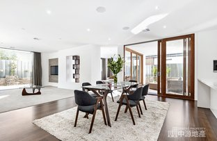 Picture of 7A Relowe Crescent, Balwyn VIC 3103