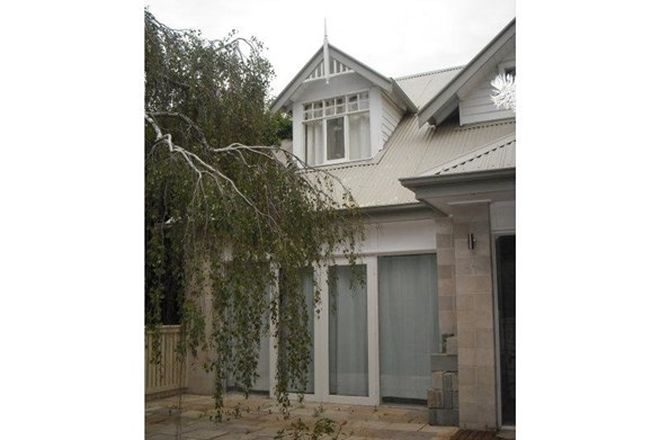 Picture of 10 Kemp Avenue, MOUNT WAVERLEY VIC 3149