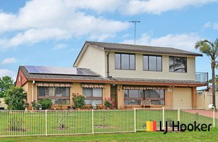 Picture of 2 Tweed Place, Ruse NSW 2560