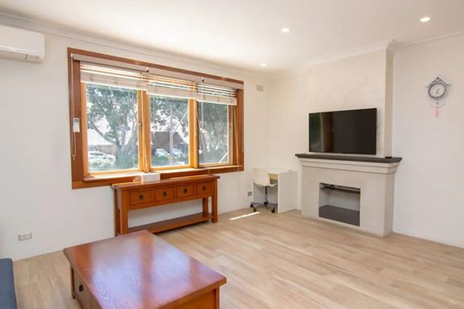 Picture of 132B Mowbray Rd, WILLOUGHBY NSW 2068