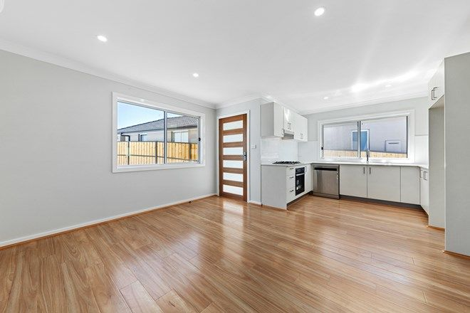 Picture of 3A Ross Place, NORTH KELLYVILLE NSW 2155