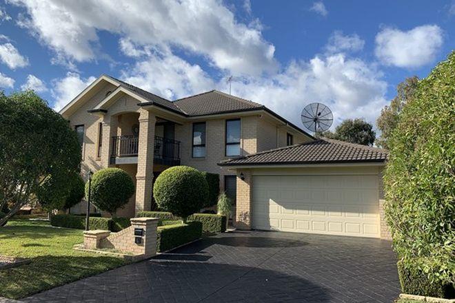 Picture of 2 Pittman  Place, BELLA VISTA NSW 2153