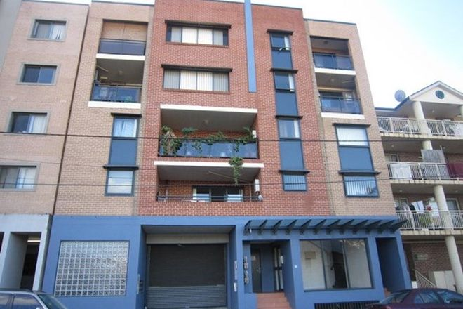 Picture of 12/12 Kendall Street, HARRIS PARK NSW 2150