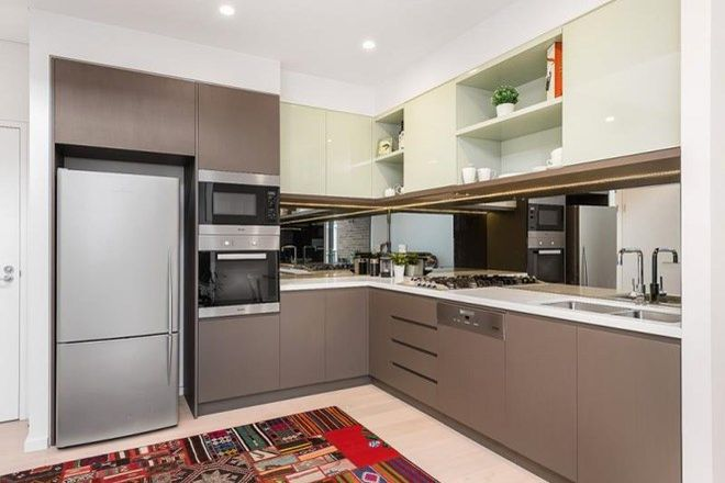 Picture of 207/72 Alice Street, NEWTOWN NSW 2042
