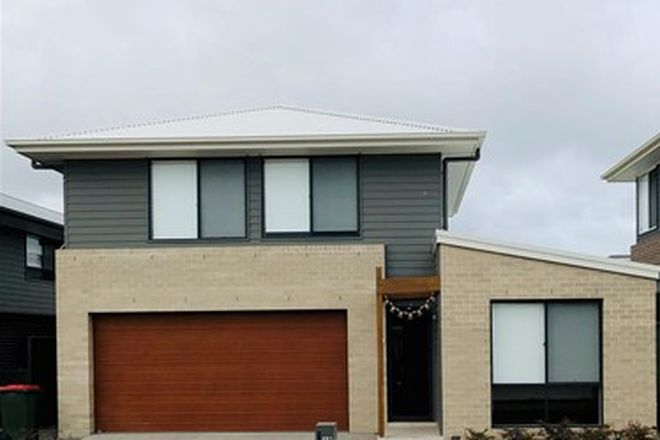Picture of 10 Butterworth Street, CAMERON PARK NSW 2285