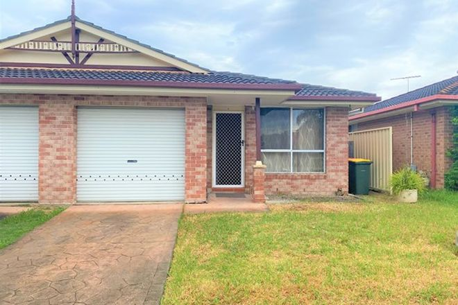 Picture of 22A Sumner  Street, HASSALL GROVE NSW 2761